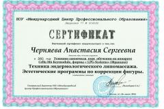 CCI20012017_0016