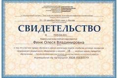 CCI01062018_0002