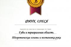 CCI01062018_0005