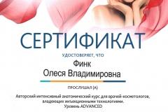 CCI01062018_0007