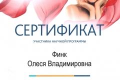 CCI01062018_0008