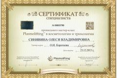 CCI20012017_0002
