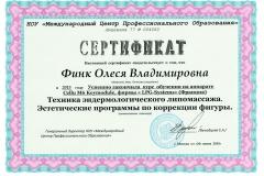 CCI20012017_0022
