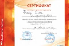 CCI29012017_0015