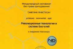 CCI29012017_0003