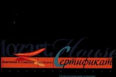 CCI29012017_0009