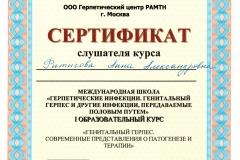 CCI01042018_0015