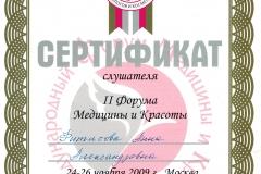 CCI01042018_0016