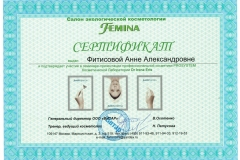 CCI01042018_0017